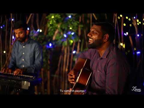 """CHUPA   Hindi cover version of """" STILL"""" from Hillsong   kbans musics   Emmanuel kb / Anson Elias  """