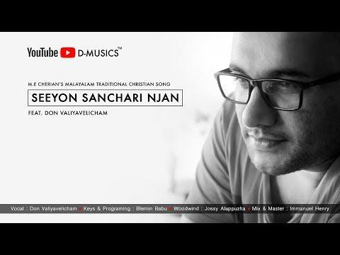Seeyon Sanchari Njan | Cover Version | Traditional Christian Song | Don Valiyavelicham | ℗ ♪ ©