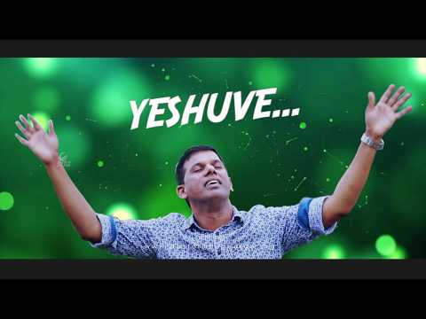Enthu kandu ithra snehippan | Official Lyrics Video | PR SAMUEL WILSON | EL-SHADDAI MEDIA ©