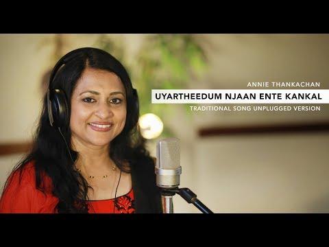 Uyartheedum Njaan Ente Kankal   Unplugged Version   Annie Thankachan   Traditional Song ©