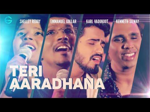 Teri Aaradhana - Karl Vadukoot Ft. Emmanuel Gollar | Shelley Reddy | Kenneth Silway | 4K