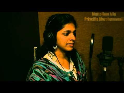 Muttollam Alla cover by Priscilla Mozhumannil