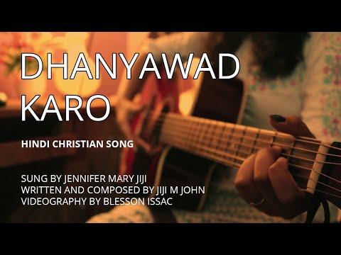 DHANYAWAD KARO | New Hindi Christian Song | JENNIFER MARY JIJI