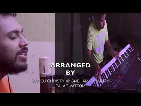 മനമേ പക്ഷിഗണങ്ങളുണർന്നിതാ പാടുന്നു - Traditional Christian Devotional Song by Manoj Christy
