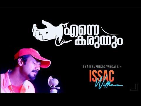 എന്നെ കരുതും എന്നും പുലർത്തും Enne Karuthum ഐസക് വില്യം Malayalam worship songs 2020 Issac William