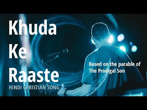 KHUDA KE RAASTE | खुदा के रास्ते | New Hindi Christian Song 2020