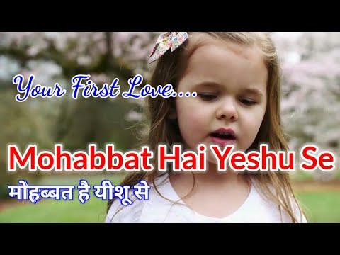 Har Pal Yeshu Ke Sang Main | Mohabbat Hai Yeshu Se |Vineetha Prince |Christian Lyrical Video Song