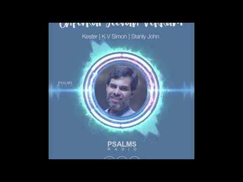 Enperkai Jeevan Vekkum - Kester   K V Simon   Stanly John #psalmsradio