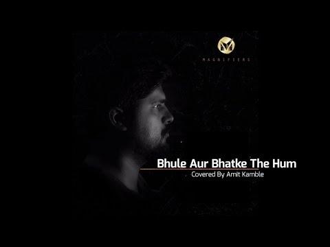 Bhule Aur Bhatke The Hum   Jesus Hindi Worship Song lyrical   By Br.Amit Kamble