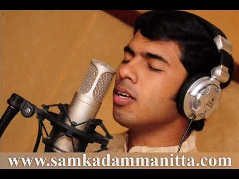 Yesu Kristhu Uyirthu Jeevikunnu by Sam Kadammanitta and Team