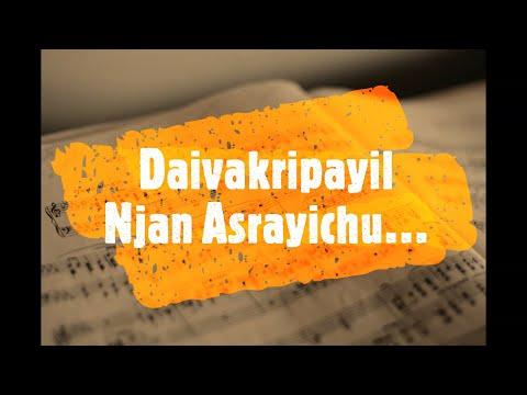 Daivakripayil Njan Asrayichu Song With Lyrics | Malayalam Christian Song
